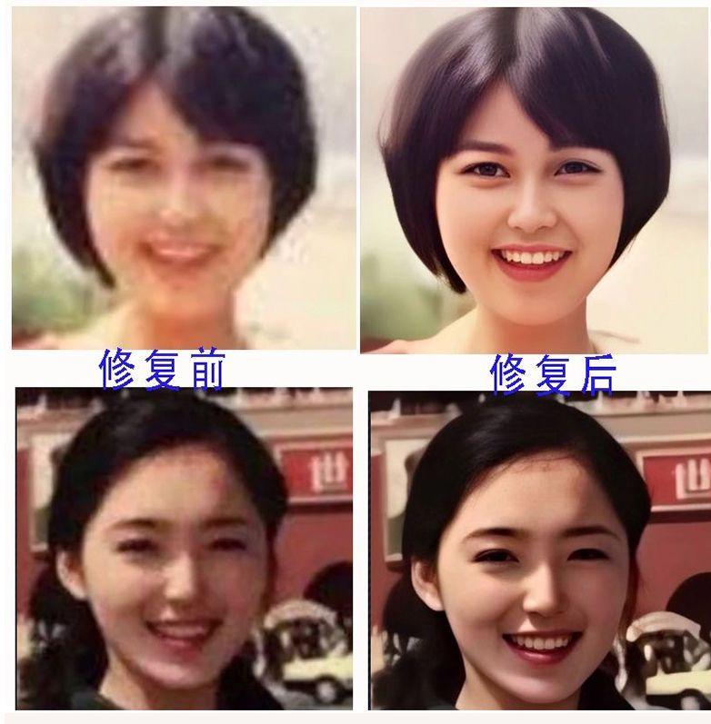 老照片修复翻新处理旧照片修复照片