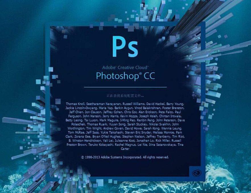 怎样通过Photoshop学好平面设计!