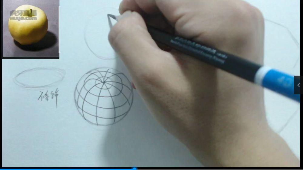 零基础入门学习素描绘画视频教程