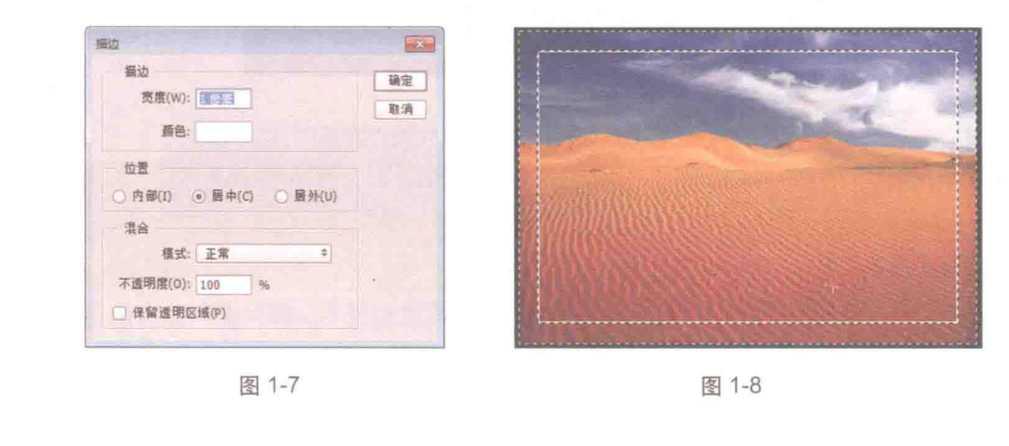 用ps给照片增加边框效果