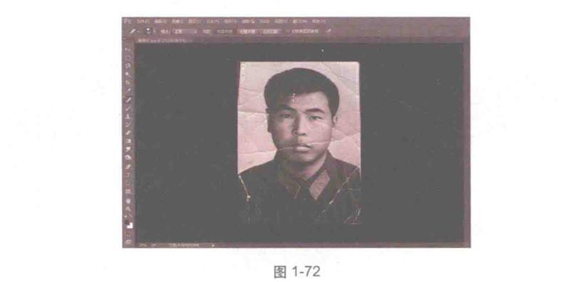 ps修复破旧老照片图解教程
