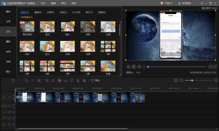 如何自学视频剪辑?
