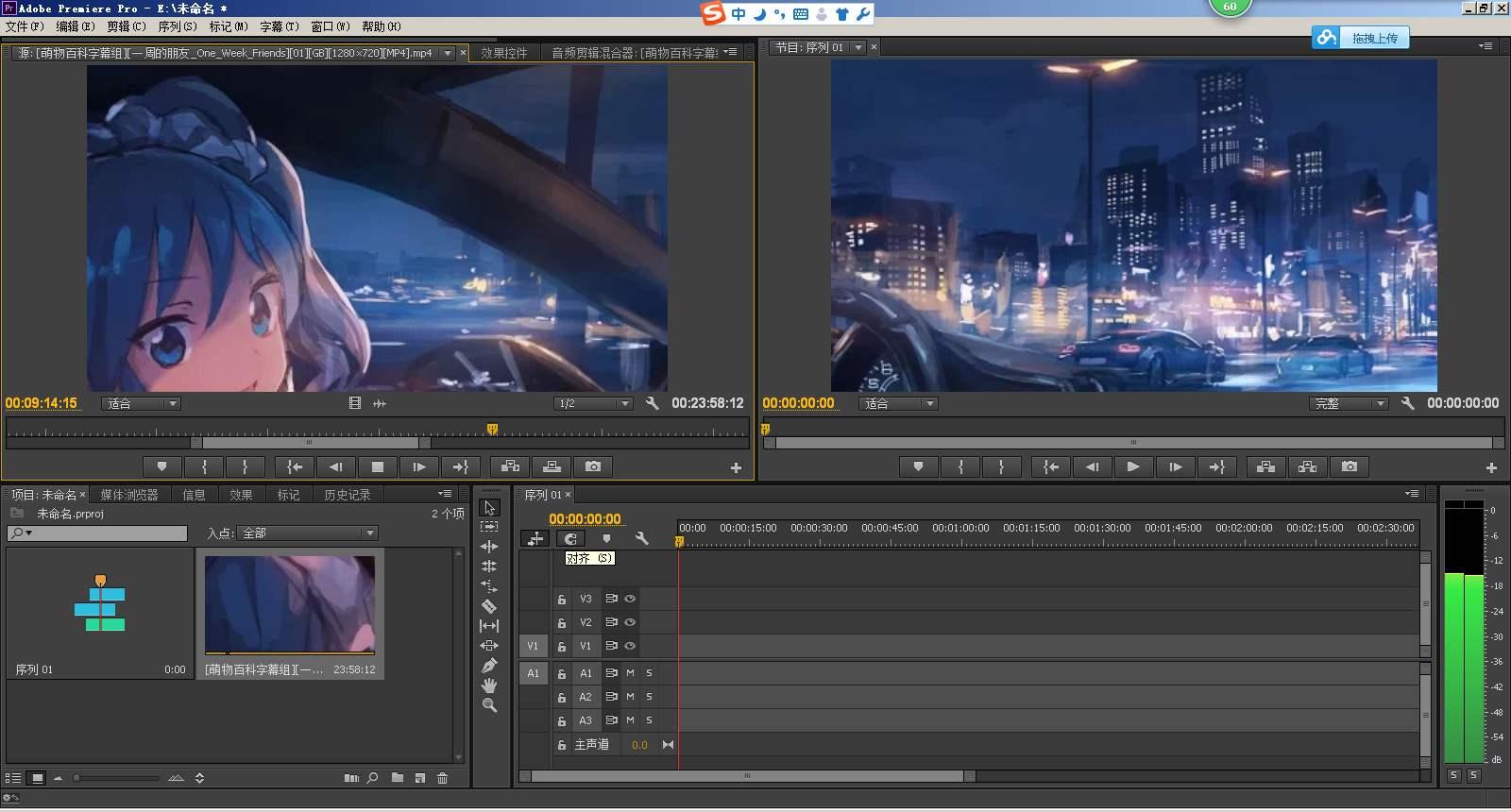 pr视频剪辑自学要多久